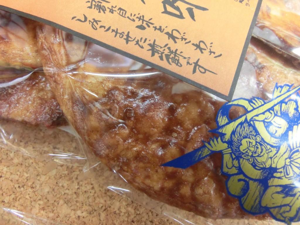 割り餅ソース(2)