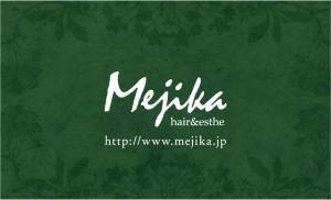 mejikahair_MC