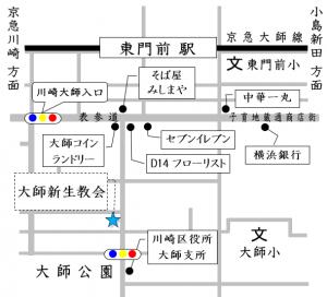 大師新生教会地図